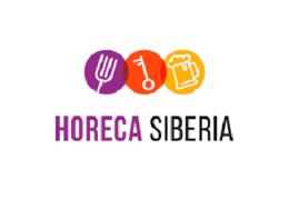 HoReCa Siberia  2020
