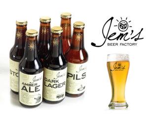 Jem's beer