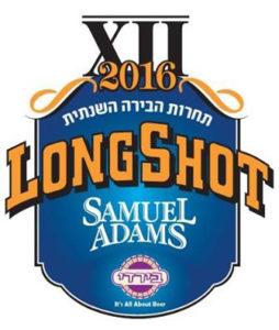 LongShot-2016